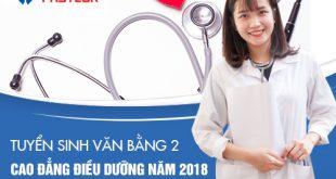 Truong-cao-dang-y-duoc-pasteur-tuyen-sinh-van-bang-2-cao-dang-dieu-duong-nam-2018