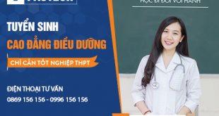 Tuyển sinh Cao đẳng Điều dưỡng Hồ Chí Minh