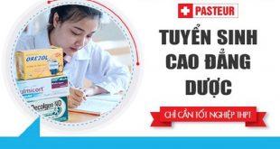 cao-dang-duoc-2018-1