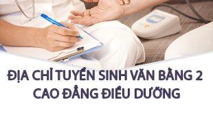 dang-ky-hoc-cao-dang-dieu-duong-van-bang-2-tai-co-nao1