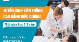 lien-thong-cao-dang-dieu-duong-2017-thoi-gian-xet-tuyen-nhu-nao