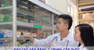 trung-cap-duoc-van-bang-2
