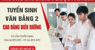 van-bang-2 cao-dang-dieu-duong