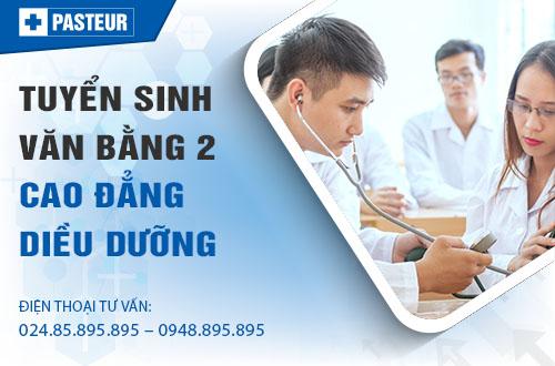 van-bang-2-cao-dang-dieu-duong-3
